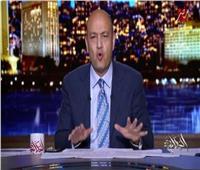 لقطة اليوم | عمرو أديب يعلق على ضرب الحوثيين أهداف بالسعودية