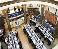 البورصة المصرية تخسر 4.9 مليار جنيه في ختامتعاملات اليوم