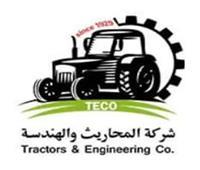 الجريدة الرسمية تنشر قرار زيادة رأس مال شركة «المحاريث»