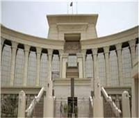 3 أبريل.. الحكم في دعوى عدم دستورية الحماية على الشيكات البنكية