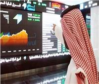 سوق الأسهم السعودية تختتم تعاملات 8 مارس بارتفاع المؤشرالعام