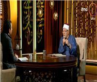 خالد الجندي: الاختيار بين الآراء الفقهية من تمام العقل