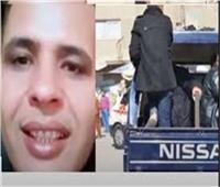 التحريات:٤٠ فلاشة خادشة للحياء ضبطت مع اليوتيوبر محمد عطوة