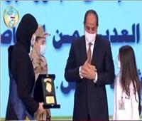 الرئيس السيسي يكرم أسر الشهداء ومصابي العمليات الحربية