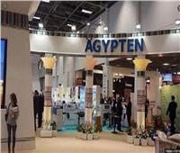 فرج: مشاركة مصر في بورصة برلين يزيد الحركة السياحية الألمانية لمصر