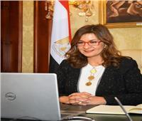 وزيرة الهجرة تشيد بمبادرتي «اتكلم عربي» و«مصرية بـ100 راجل»