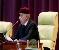 عقيلة صالح: حان وقت المصالحة وبناء دولة بعملية انتخابية