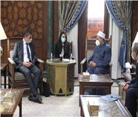 شيخ الأزهر لسفير بلجيكا: وثيقة الأخوة الإنسانية دليل استرشادي للسلام العالمي