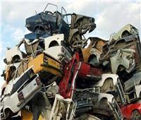 ضمن مبادرة الإحلال.. تعرف على المحافظات التي تقوم بـ«تخريد السيارات»