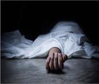 العثور على جثة شاب مصاب بطلقات نارية في ظروف غامضة بسوهاج