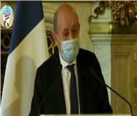 فيديو  فرنسا: نستهدف خلق الظروف الملائمة لحوار «فلسطيني - إسرائيلي»