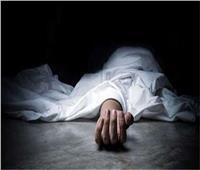 انتحار ربة منزل بـ«سم الفئران» بعد مشادة كلامية مع زوجها في الدقهلية