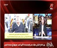 عمرو أديب: أردوغان اكتشفأن مصر دولة قوية لا تهتز