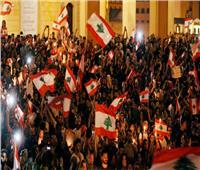 تجدد الاحتجاجات في لبنان تنديدًا بتدهور الأوضاع الاقتصادية