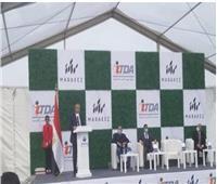 «التجارة الداخلية»: المنطقة اللوجستية بالدقهلية توفر ٢٠ ألف فرصة عمل