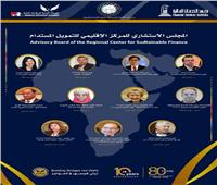 «محي الدين» يثمن إنشاء أول مركز إقليمي للتمويل المستدام بالشرق الأوسط