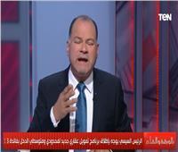الديهي: تقرير المجلس الدولي لحقوق الإنسان عن مصر «مُسيس»