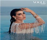 ياسمين صبري تحتفل بوضع صورتها كغلاف مجلة Vogue