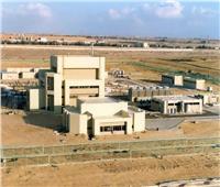 هيئة الطاقة الذرية توقع عقدا لاستيراد الوقود النووي من روسيا