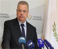 وزير الداخلية القبرصي: لن نُصدر مرسومًا ضد المهاجرين