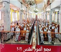 عقد مجمع الصوم المقدس لكهنة إيبارشية البحيرة