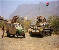 الجيش اليمني: حققنا انتصارات كبيرة على «ميليشيا الحوثي» في محافظة تعز