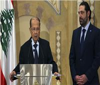 الرئيس اللبناني: «الحريري» قدم تشكيلة حكومية غير متوازنة