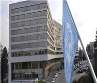 الأمم المتحدة: 10 تريليونات دولار خسائر الاقتصاد العالمي بسبب كورونا