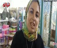 إحدى المشاركات بمعرض «بازار»: أحلم باستبدال الأثاث المستورد بالمصري| فيديو
