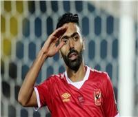 حسين الشحات ينتظر عرضًا سعوديًا للرحيل عن الأهلي