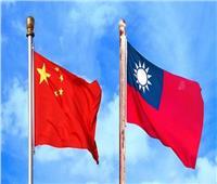 تايوان ترصد تعزيزات الصين لمهاجمة وحصار الجزيرة