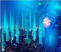 دراستان: تقنيات الجيل الخامس «5G» ليست ضارة بالبشر
