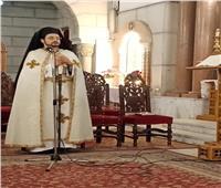 الأنبا باخوم يشارك بصلاة درب الصليب بكاتدرائية الأنبا انطونيوس الكبير