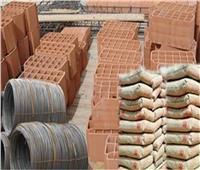 أسعار مواد البناء بنهاية تعاملات السبت 20 مارس