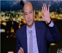 عمرو أديب: يجب تطعيم المصريين باسترازينيكا  لأداء مناسك الحج