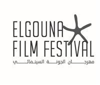 مهرجان الجونة السينمائي يفتح باب تقديم الأفلام لبرنامج دورته الخامسة