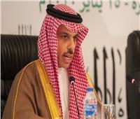 السعودية ووكالة الطاقة الذرية تبحثان المستجدات الإقليمية والدولية