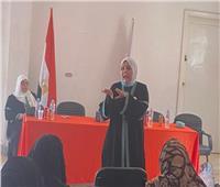 واعظات الأوقاف بجنوب سيناء: المرأة في الإسلام شريكة الرجل