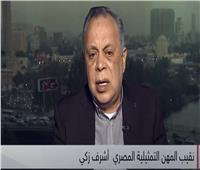أشرف زكي: عبد الرحمن أبو زهرة ساهم في صناعة «هوليوود الشرق»