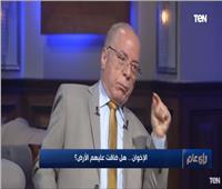 حلمي النمنم: الإخوان خانوا الوطن وهذه جريمة لا تغتفر