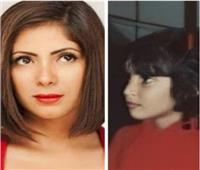 منى زكي تفتح ألبوم ذكريات الطفولة بصورة مع والدتها