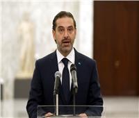 سعد الحريري: أمن الأردن وسلامته قاعدة أساس في أمن العالم العربي
