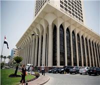 مصر تؤكد رفضها لأي إجراءات أحادية إثيوبية بشأن سد النهضة