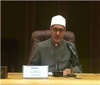 مصر تشارك في اجتماع الهيئة العلمية الدولية  في أوزبكستان