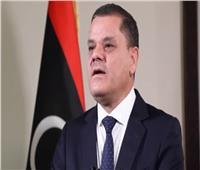 رئيس الحكومة الليبية يجري اتصالًا هاتفيًا مع وزير الخارجية الأمريكي