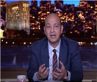 عمرو أديب: لقاء «عون» و«الحريري» كان أخر أمل لدى اللبنانيين