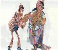 «الأخبار المسائي» تنجح في كشف «الأب غير الشرعي» للكاريكاتير المصري