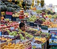 أسعار الفاكهة في سوق العبور اليوم...اليوسفي يبدأ من 3.5 جنيه