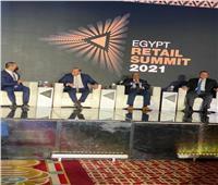 النسخة الثانية من قمة مصرلتجارة التجزئة تواجه الاستهلاك الرقمي الجديد