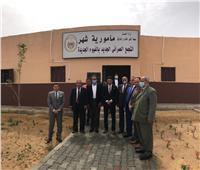 افتتاح مأمورية الشهر العقاري بمدينة الفيوم الجديدة